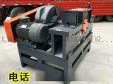 江西撫州市廢舊鋼筋切斷機650型廢舊鋼筋切斷機諮詢
