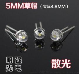 深圳市致赢厂家直光彩LED发光二极管5MM草帽白灯7-8LM