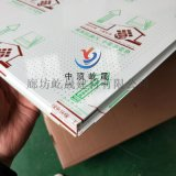 岩棉硅酸钙冲孔吸音板 防火耐用抗裂不变形