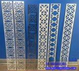 鏤空鋁板屏風 造型鋁方通牆身 鋁板背景牆造型