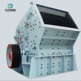 鹅卵石反击式制砂机 砂石生产线设备