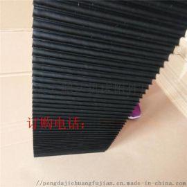 医疗设备  风琴防护罩伸缩式防尘折布防护罩厂家