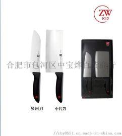 合肥双立人刀具K-12双立刀具糸列中宝烨总代理商