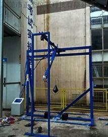 电梯门摆锤冲击試驗機硬摆锤,电梯摆锤冲击试验台