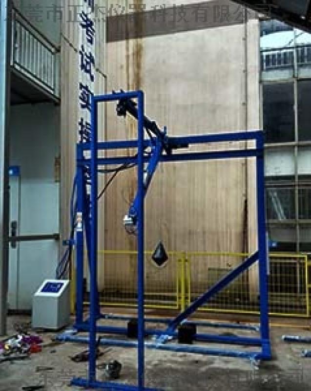 电梯门摆锤冲击试验机硬摆锤,电梯摆锤冲击试验台