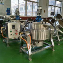大型牛肉卤煮锅 食品蒸煮锅 液化气夹层锅
