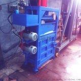 两项电小型液压打包机 立式压包机 被子捆包机
