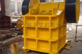 郑州专业生产PE600*900颚式破碎机