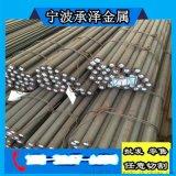 18Cr2Ni4W 锻打圆钢棒 特殊钢棒