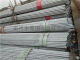 316不锈钢管机械加工用TP316L不锈钢管
