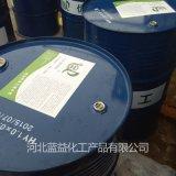連鑄機結晶油材料質量保證設備添加