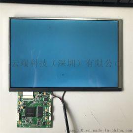 供应小尺寸液晶屏点亮适用LVDS接口液晶驱动板