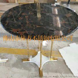 珠海 专业定制酒店金属茶几 精品不锈钢茶几脚加工