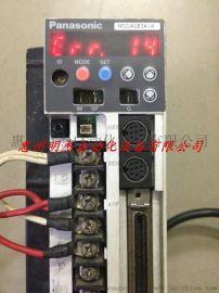 惠州绕线机伺服控制器维修