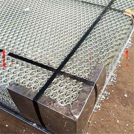 安平不锈钢钢板网  河北不锈钢板网  钢板拉伸网