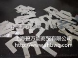 超薄不锈钢垫片0.01 0.02不锈钢精密垫片