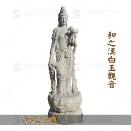 5米高石雕观音菩萨 大中型送子观音 手观音石雕