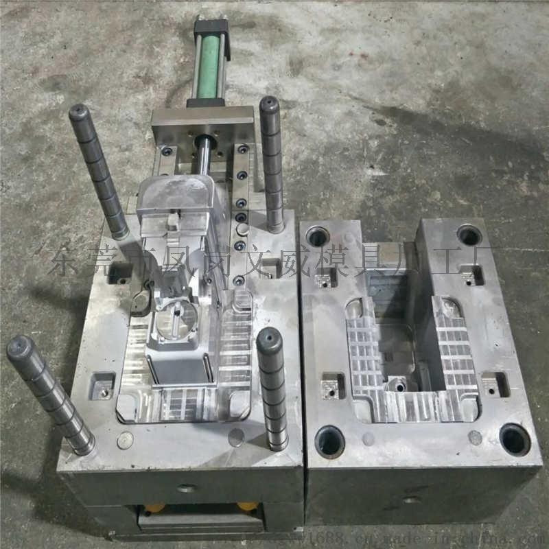 广东外壳注塑模具加工 注塑模具 塑胶模具注塑厂家 塑胶模具厂