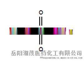 六氯二甲基砜,二(三氯甲)砜,CAS3064-70-8粉末