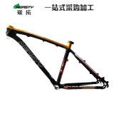 碳纤维山地车架15-17寸自行车配件爬山车车架
