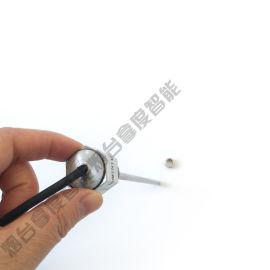 拿度NADO高精度超小型磁致伸缩位移传感器