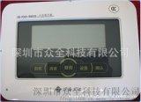 泛海三江JB-FSD-986型火災顯示盤
