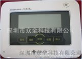 泛海三江JB-FSD-986型火灾显示盘