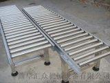 鏈式滾筒輸送機廠家直銷 傾斜輸送滾筒