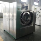 工业洗衣机 全自动工业用洗衣机厂家批发