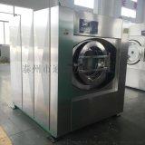 工業洗衣機 全自動工業用洗衣機廠家批發