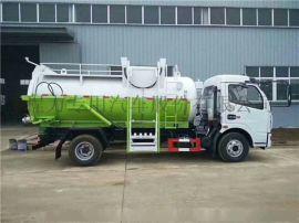 分类处理5吨餐厨垃圾运输车-容积5方6方泔水车
