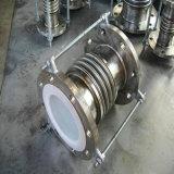 现货供应金属波纹补偿器 国标大口径补偿器