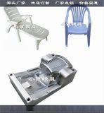 网红沙滩注塑扶手椅子模具实力厂家