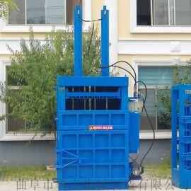 桂林铝合金不锈钢金属压块机40吨立式液压打包机