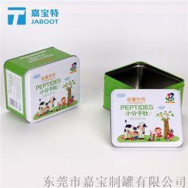 儿童葡糖糖口服液铁盒包装感冒颗粒马口铁罐定做