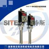 YHS-3一体式油混水监测控制器