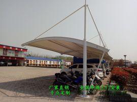 六盘水户外膜结构自行车棚、凯里停车棚安装