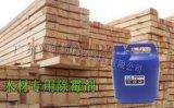 MEIBOSS木材除霉剂-除霉了无痕
