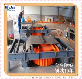 干式电磁除铁器远力磁电景德镇除铁器RCDD-5