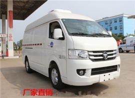 福田G7面包型冷藏車