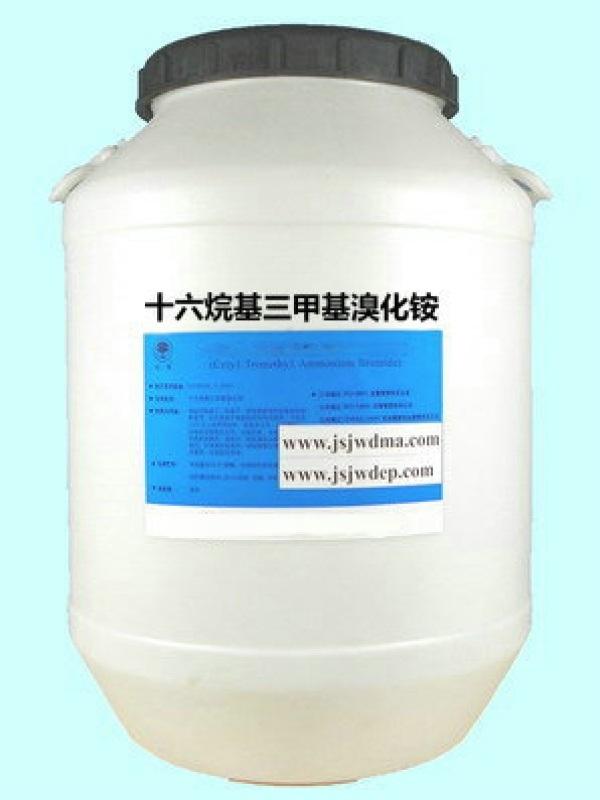 十六烷基三甲基溴化铵1631溴型三甲基溴化铵