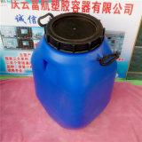 50公斤純原料食品桶重2.5公斤富航供應