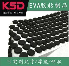 昆山EVA海绵垫,圆形EVA泡棉垫-带胶泡沫垫