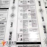 透明进口PC板-双面抗uv透明PC板生产厂家