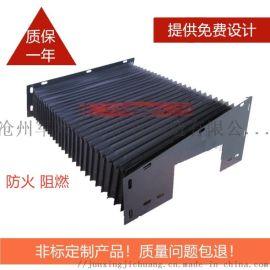 雕刻机专用风琴防护罩 导轨伸缩式防尘 风琴防护罩