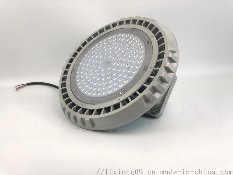 ZBFC815大款LED免维护三防工矿灯
