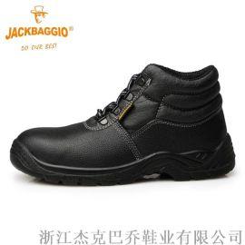 傑克巴喬JK8806 勞保鞋