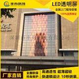 大型玻璃t透明幕墙LED显示屏