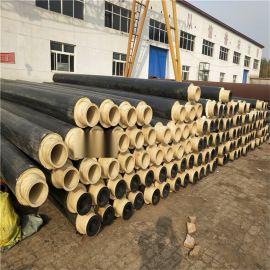 郴州 鑫龙日升 高密度聚乙烯聚氨酯发泡保温钢管 dn400/426小区供热保温管