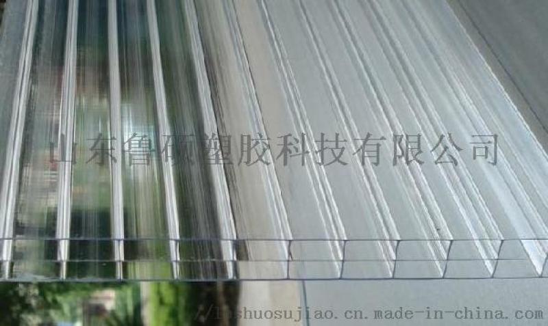 德州8mm透明阳光板温室